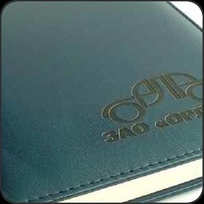 Ежедневники, блокноты, записные книжки