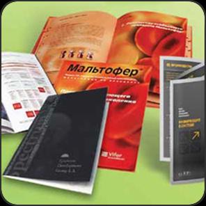 Рекламная полиграфия: буклеты, флаеры, каталоги, календари, наклейки